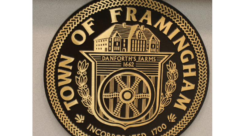 Framingham Mayor Advertises For Public Information Officer/Webmaster, 'Spokesperson For The City'