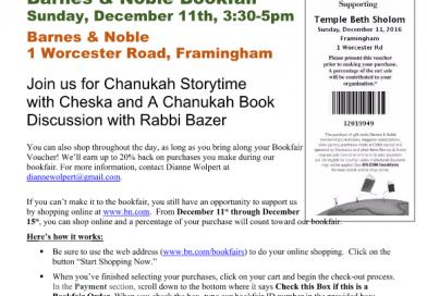 Temple Beth Sholom Fundraiser at Barnes & Noble Sunday