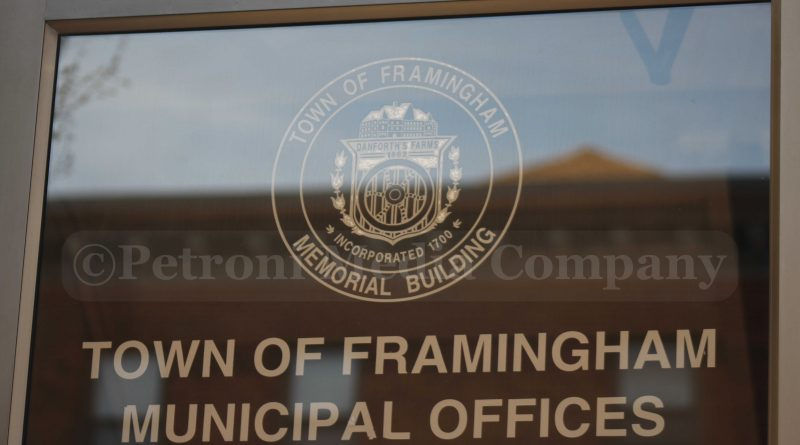 City of Framingham Advertising For Records Access Officer