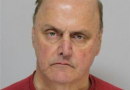 Marlborough Man Arrested for 5th OUI Indicted by Middlesex County Grand Jury